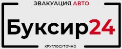 Буксир24, Иркутск Logo